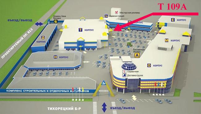 Схема ТЦ «Люблинское поле»: